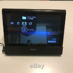 SONY portable Blu-ray Disc Player Portable DVD Player BDP-Z1